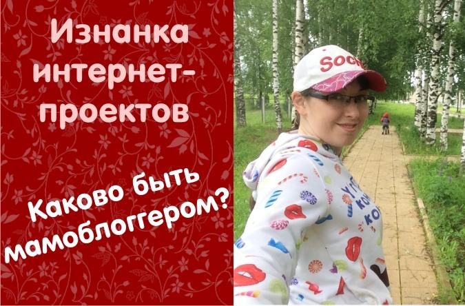 0. Блог