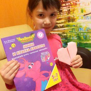 Книгообзоры детские