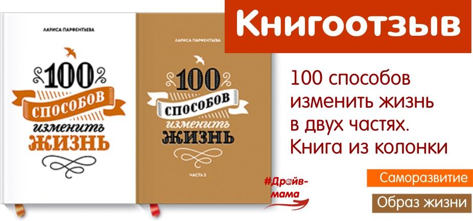 Книгообзоры